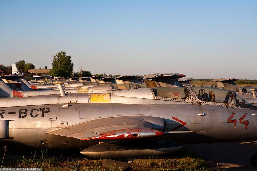 192 Заброшенный аэродром