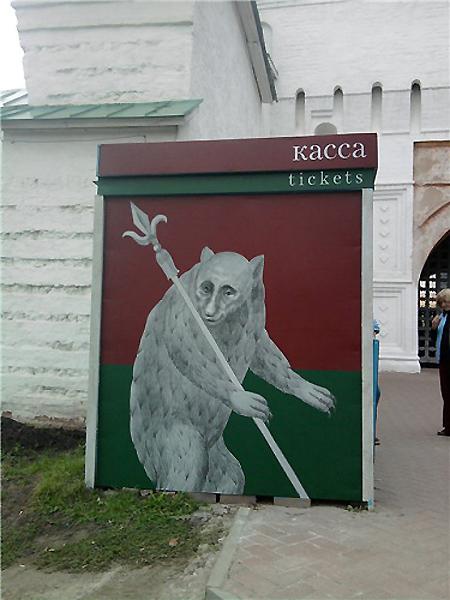 http://bigpicture.ru/wp-content/uploads/2010/09/299.jpg