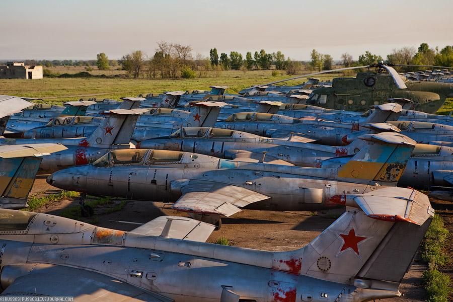 371 Заброшенный аэродром
