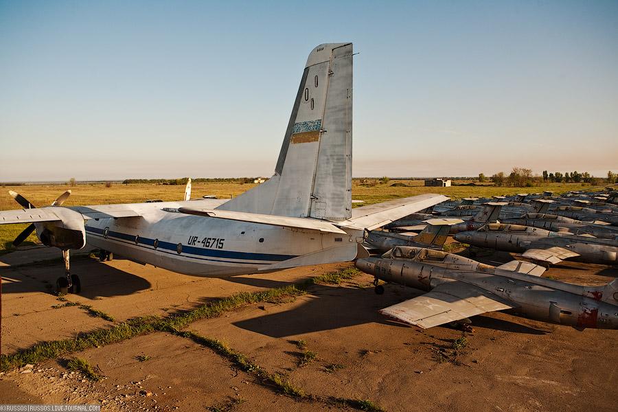 39 Заброшенный аэродром