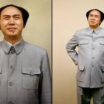 Двойники Мао Цзэдуна