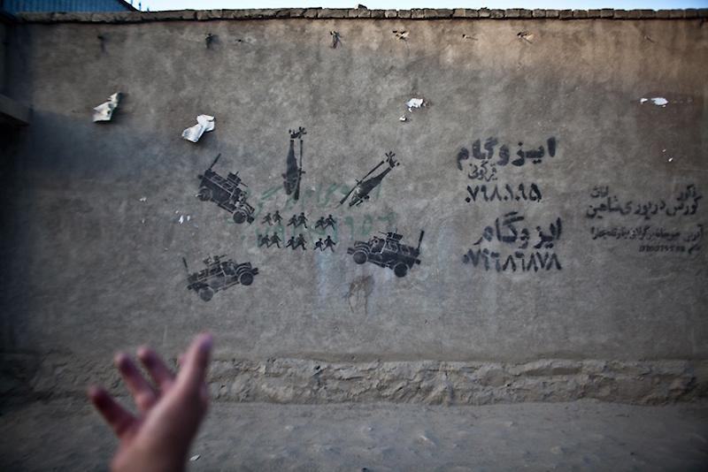 Афганистан, который вы не видели
