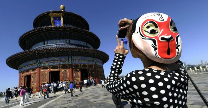 Фестиваль осени вКитае