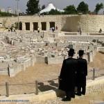 Иерусалим: музей Израиля, музей библейских стран, библейский зоопарк