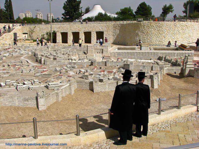 temp13 Иерусалим: музей Израиля, музей библейских стран, библейский зоопарк