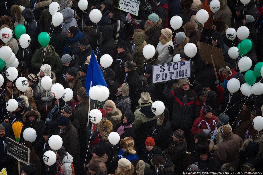 vybory03 Шествие За честные выборы