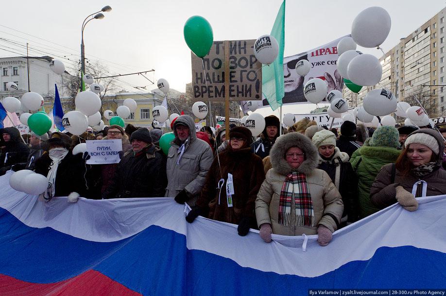 vybory09 Шествие За честные выборы