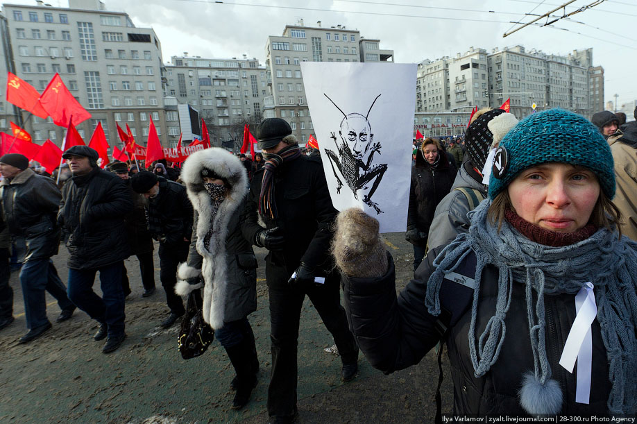 vybory20 Шествие За честные выборы