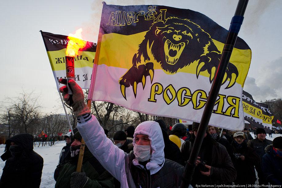 vybory21 Шествие За честные выборы