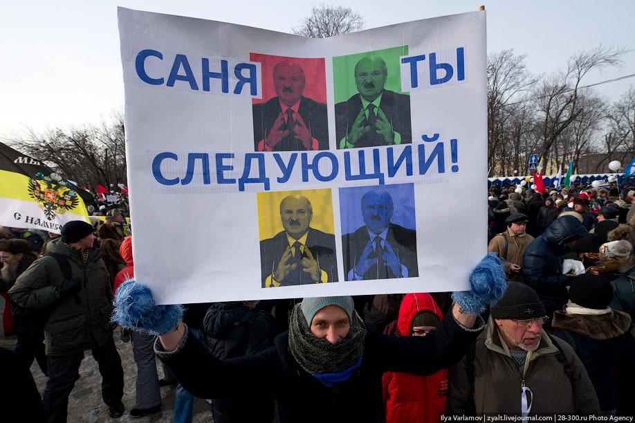 vybory23 Шествие За честные выборы