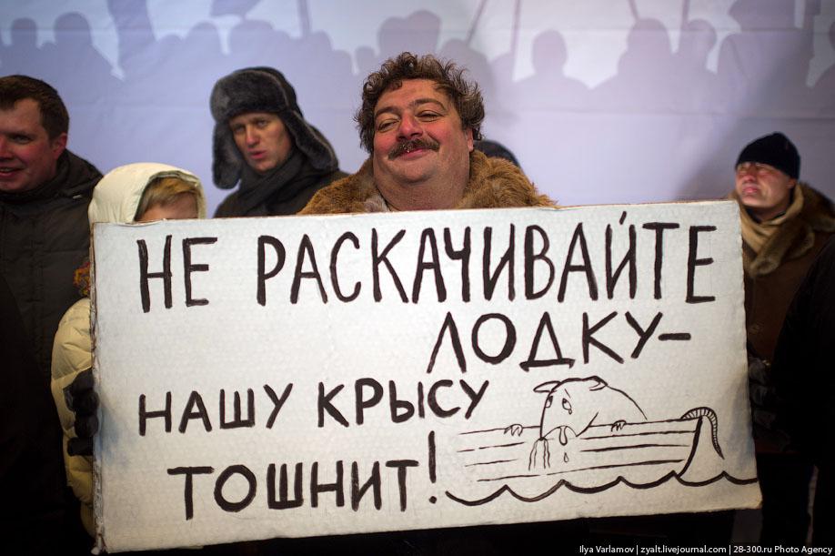 vybory27 Шествие За честные выборы