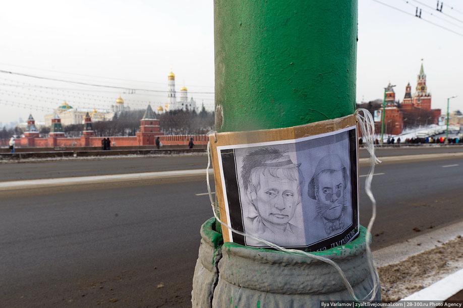 vybory29 Шествие За честные выборы