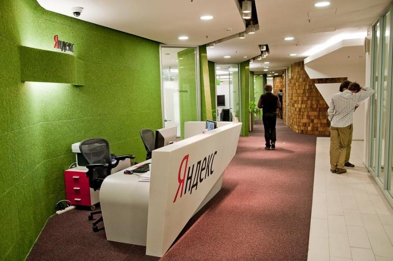 Необычный офис: ночной Яндекс