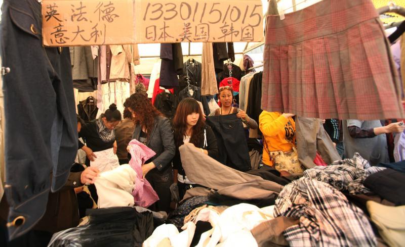 Китайская потребительская система