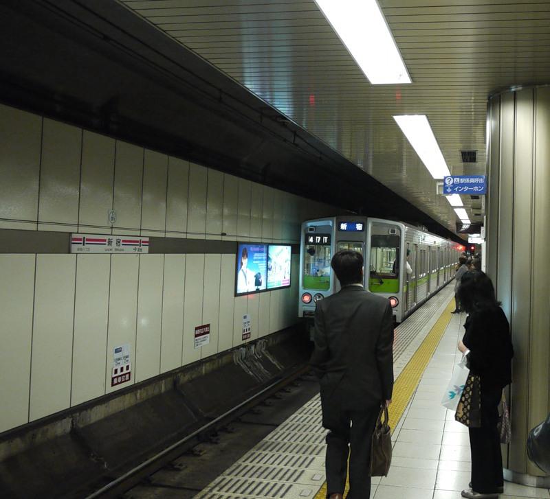 """Япония: Год тому назад (часть 7 из 11) или """"Светлая сторона Токийского метро"""""""