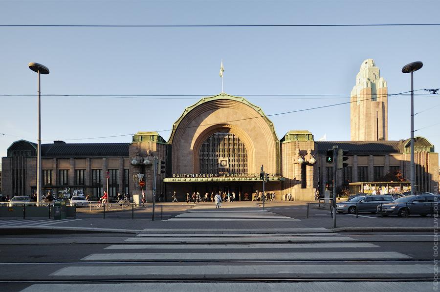 Хельсинки. Вокзал