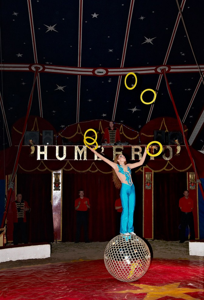 "Цирк ""Гумберто"""