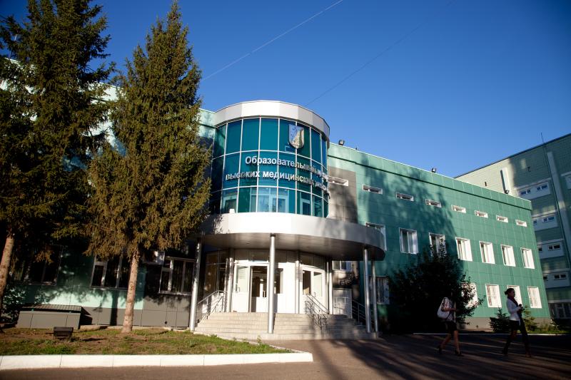 Медицинский центр высоких технологий казань адрес