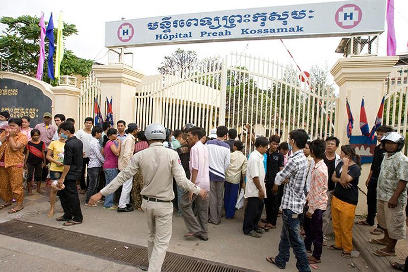 1090 Трагедия на водном фестивале в Камбодже
