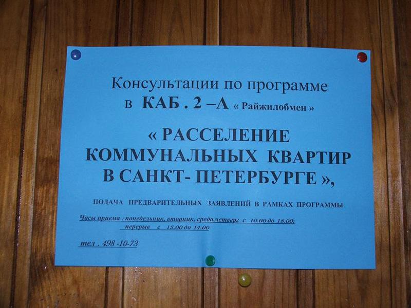 почему ленин ходил в ботинках а сталин в сапогах: