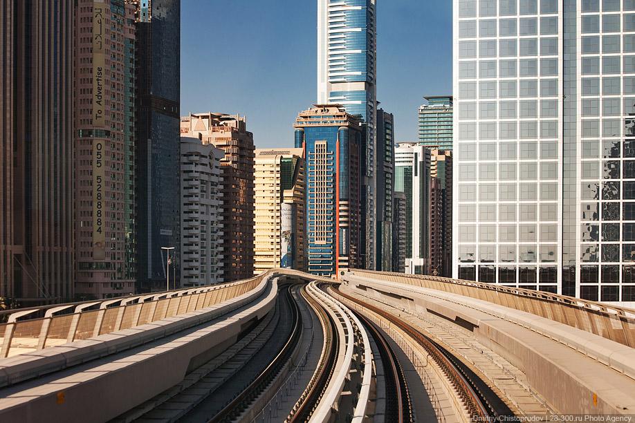 1266 Дубайский метрополитен