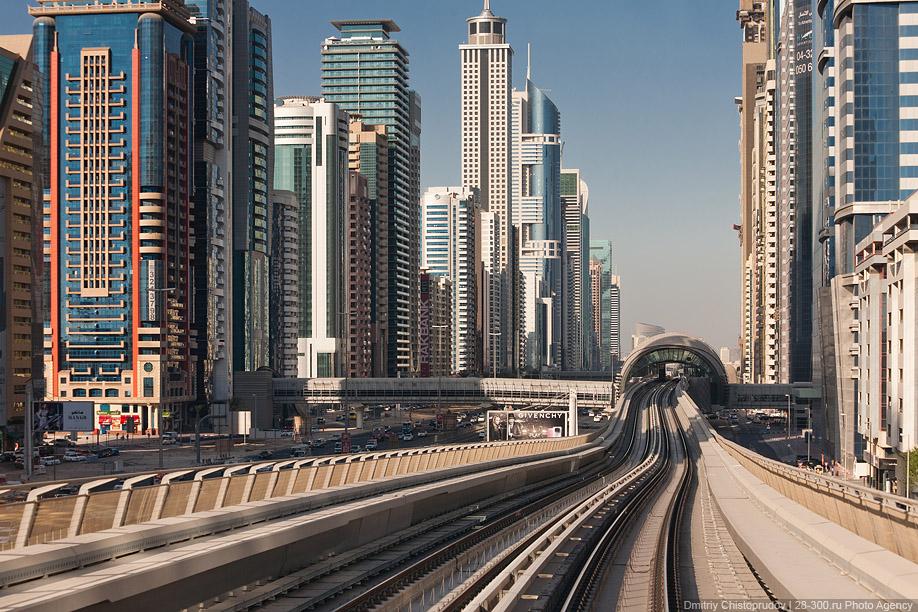Dubai Metro.
