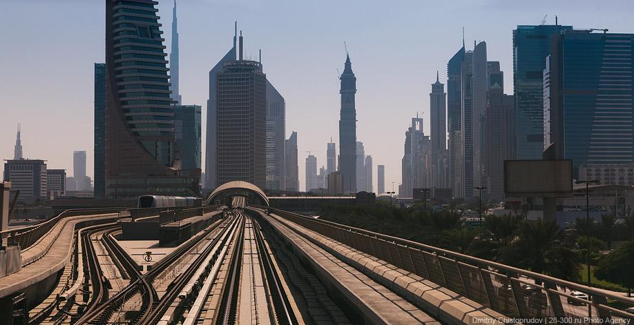 1451 Дубайский метрополитен