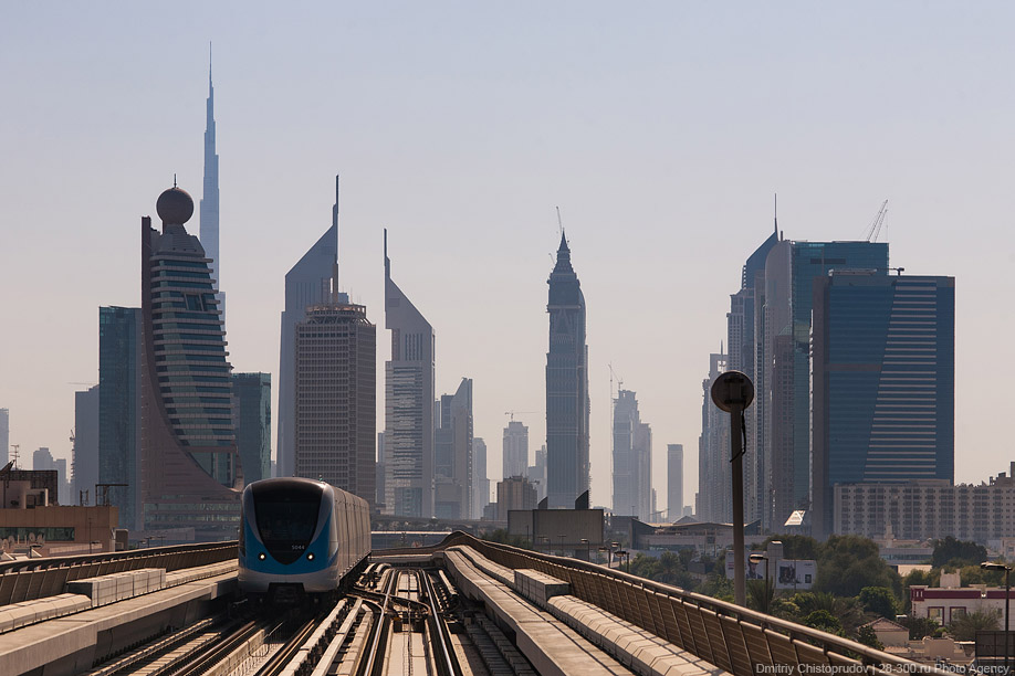 1641 Дубайский метрополитен
