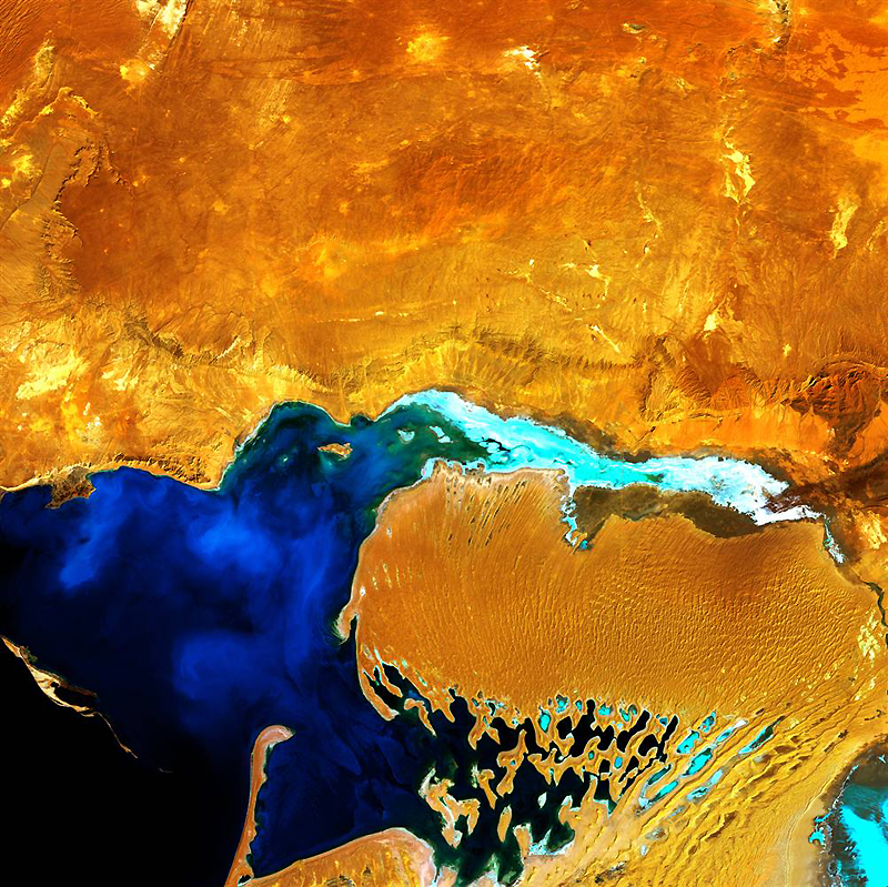 1644 Земля как произведение искусства