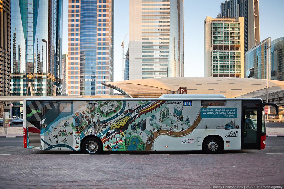 2026 Дубайский метрополитен