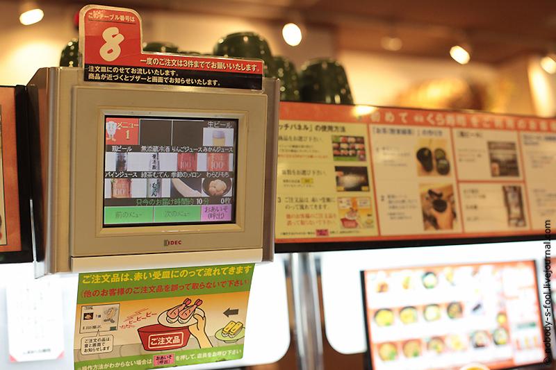 2131 Репортаж из конвейерного ресторана суси