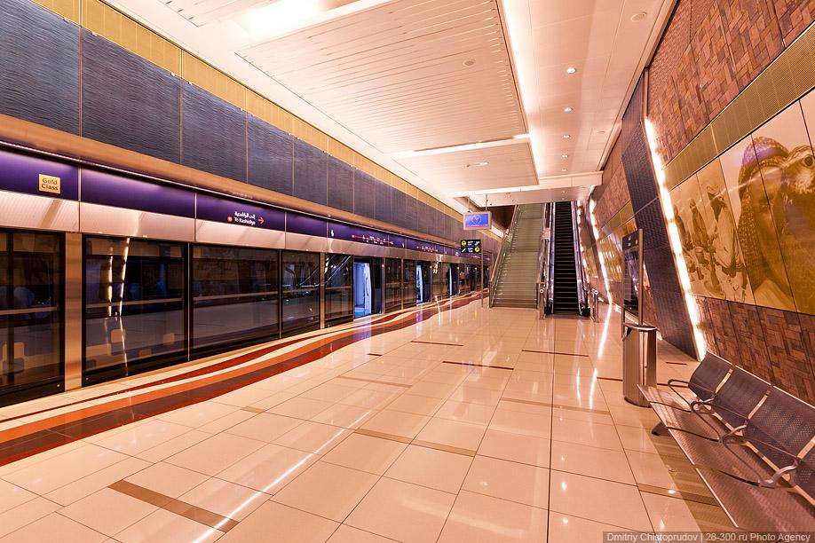 2422 Дубайский метрополитен