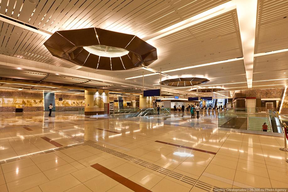 2520 Дубайский метрополитен