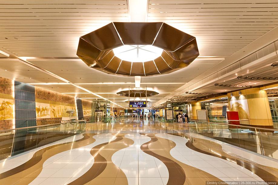 2619 Дубайский метрополитен