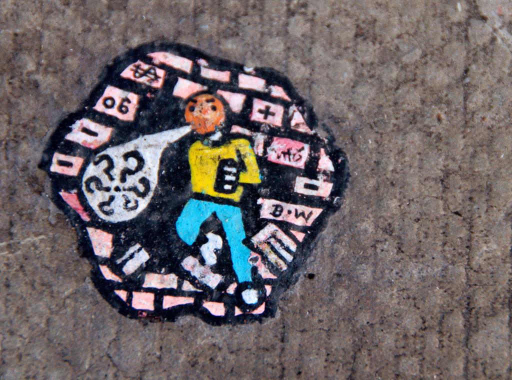 289 Уличное искусство из жевательной резинки