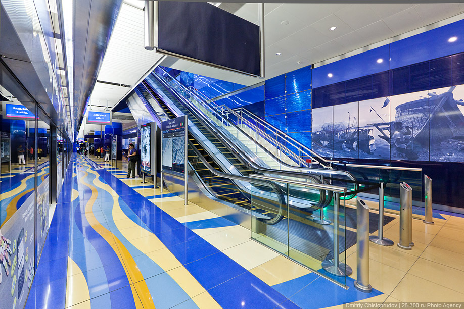 3121 Дубайский метрополитен