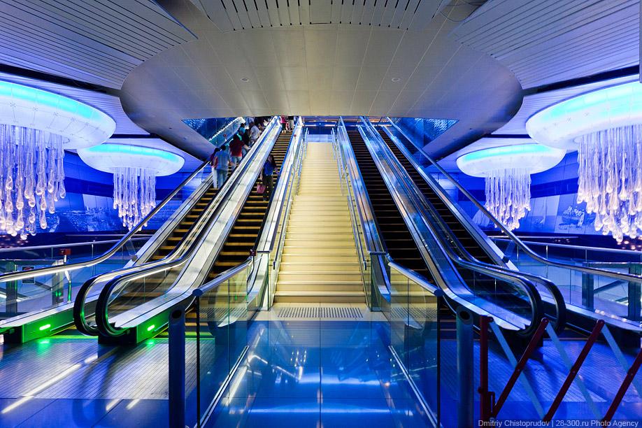 3218 Дубайский метрополитен