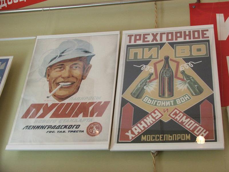Петербург: продолжение. Музей-квартира С.М. Кирова