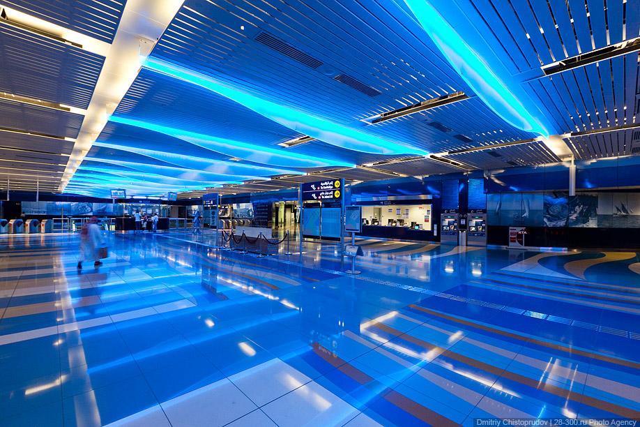 3316 Дубайский метрополитен