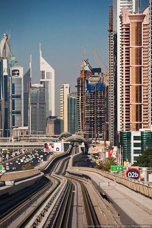 398 Дубайский метрополитен
