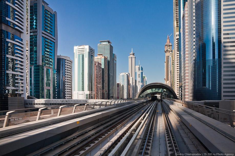 4215 Дубайский метрополитен