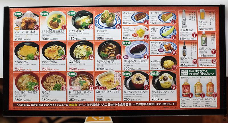 494 Репортаж из конвейерного ресторана суси