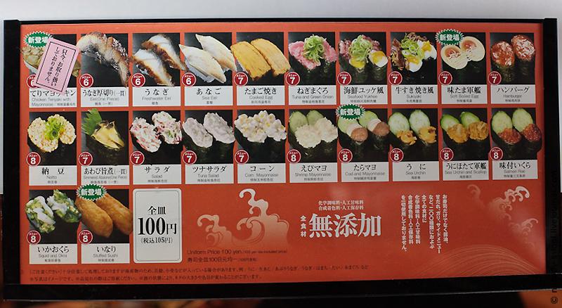 503 Репортаж из конвейерного ресторана суси