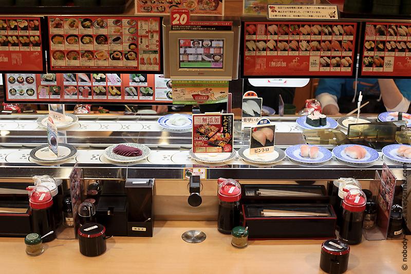 571 Репортаж из конвейерного ресторана суси