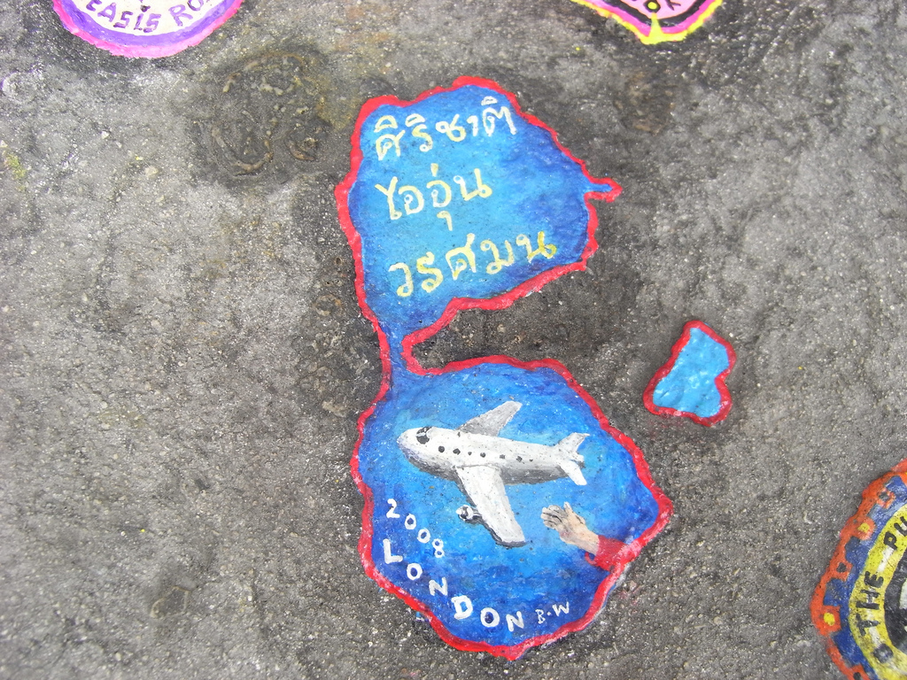 927 Уличное искусство из жевательной резинки