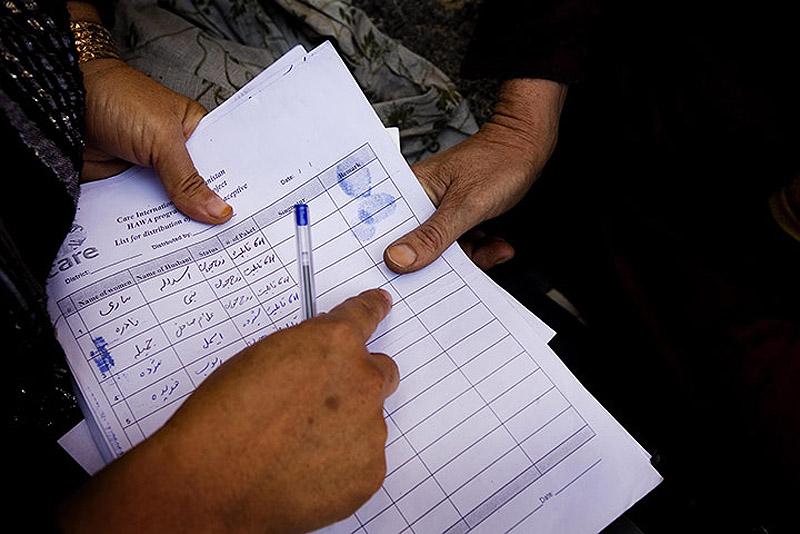 Afghanistan 011 охрана материнства и детства