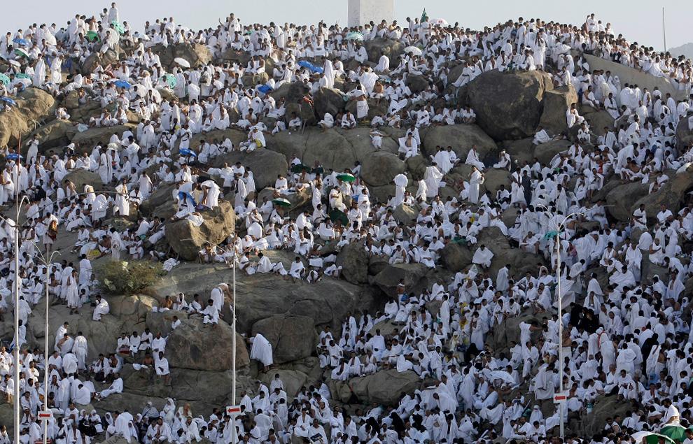 h17 2594 Великое паломничество хадж (Часть 2)