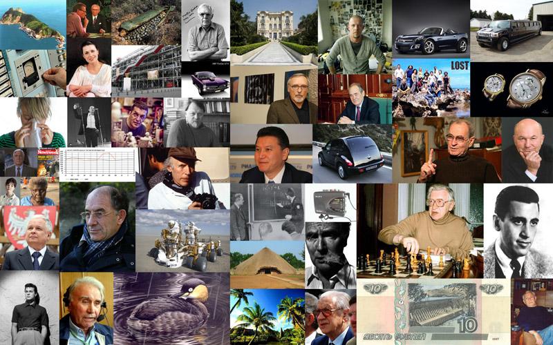 0020 Что уносит с собой 2010 год?