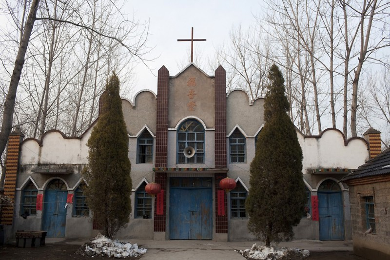 Протестантские церкви вКитае