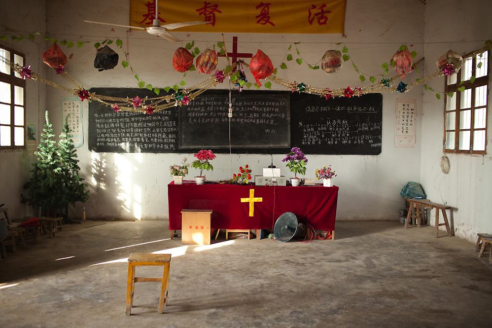 Христианство в Китае 0324